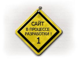 Портал города Киев, новости, афиша, доска объявлений