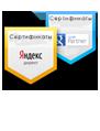 Профессионализм наших сотрудников подтвержден ВСЕМИ сертификатами Google и Яндекс