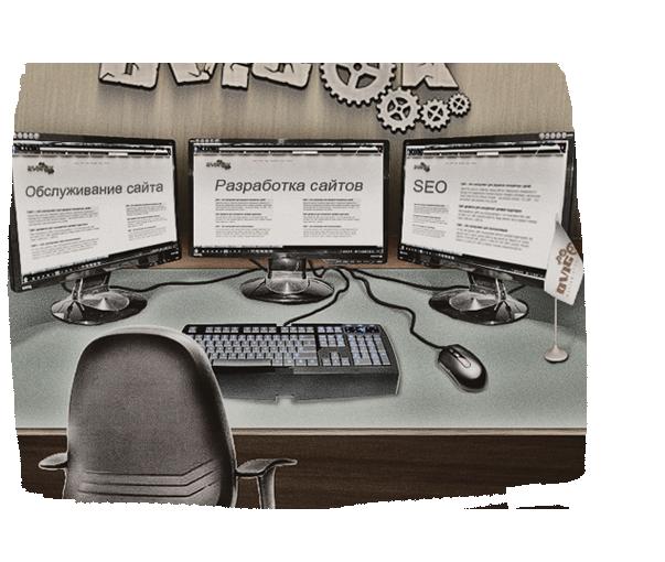 полезные сервисы для разработки сайтов от студии Движок
