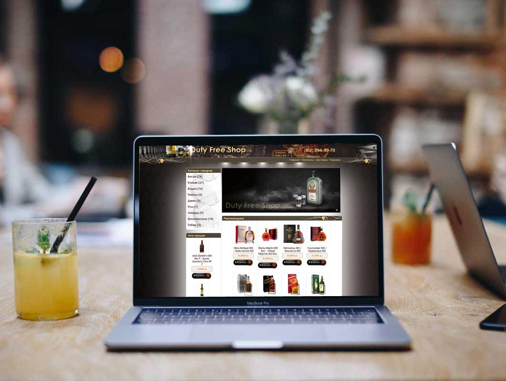 Интернет магазин алкоголя «24 alco»