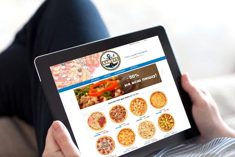 Интернет магазин пиццы «Камбуз» — сайт продается 800$