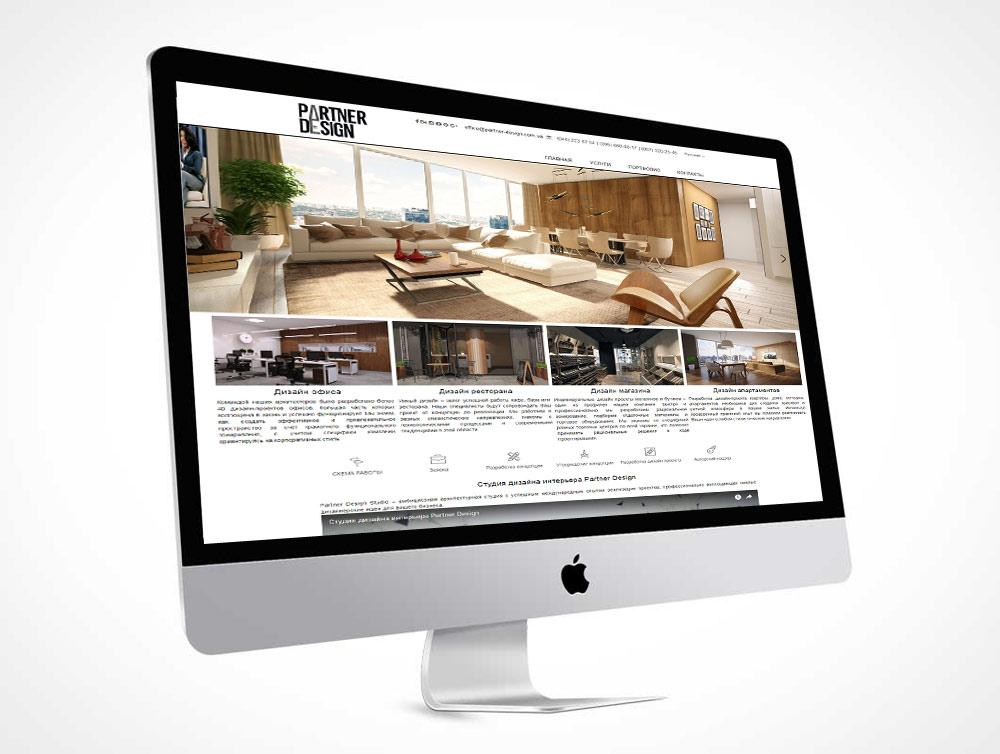 Архитектурная студия «Partner-Design»