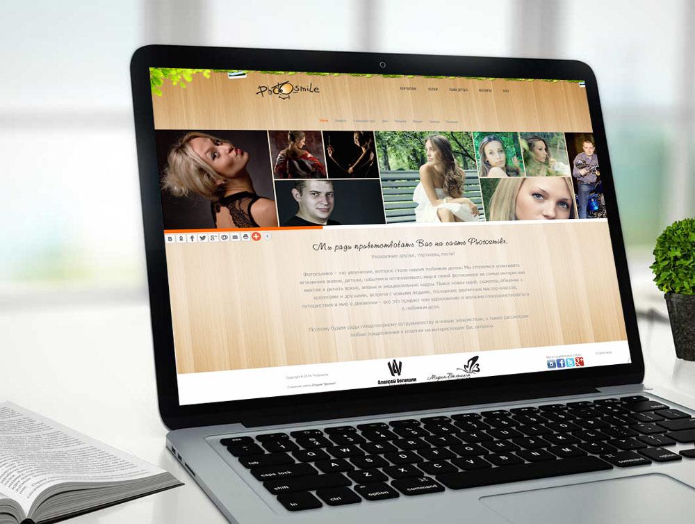 Сайт фотографа «Photosmile»