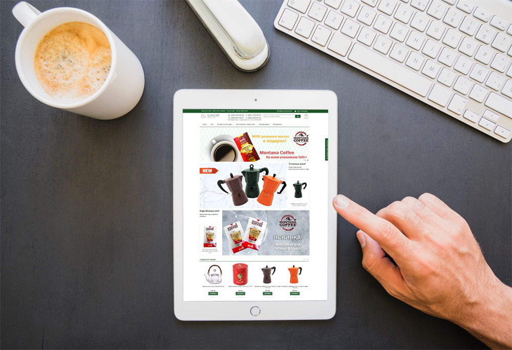 Интернет-магазин кофе и чая Surkoff