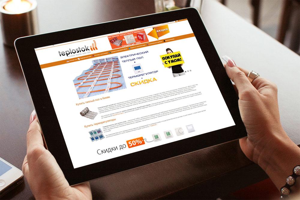 Строительный интернет магазин «Теплосток»