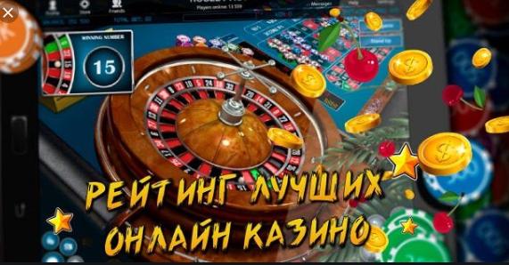 Характерные преимущества клубов, входящих в ТОПы казино Украины